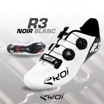 Zapatillas EKOI R3 Blanco Negro